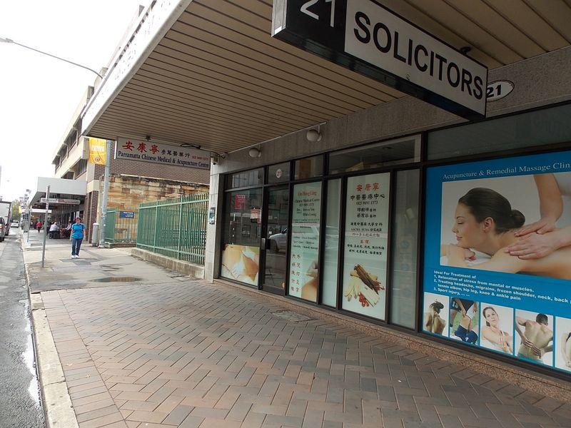1/21 George Street PARRAMATTA NSW 2150