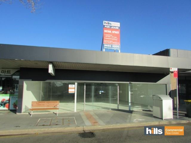 Shop  2/28 Old Northern Road BAULKHAM HILLS NSW 2153