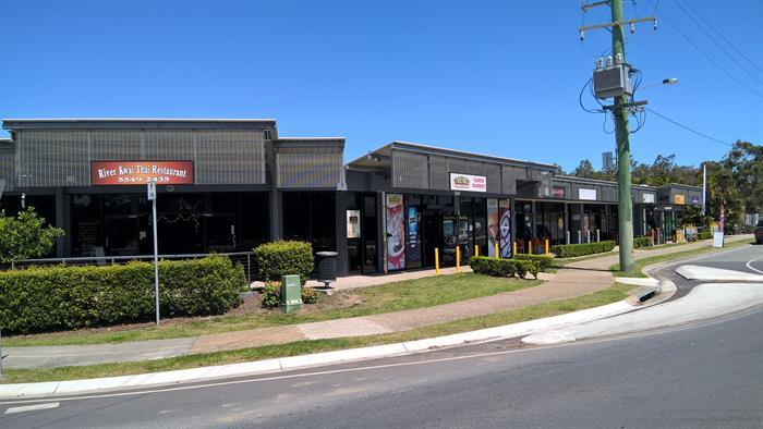 1-5 Arthur Way ORMEAU QLD 4208