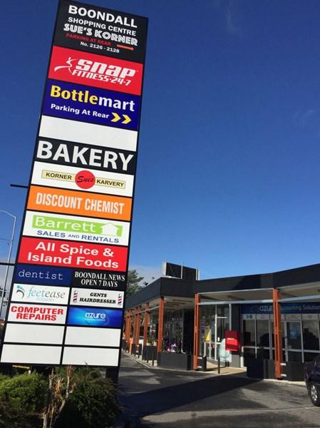 SHOP 9/2128 SANDGATE ROAD BOONDALL QLD 4034