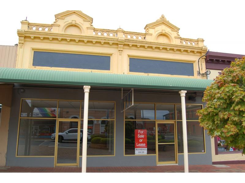90-92 Main Street STAWELL VIC 3380