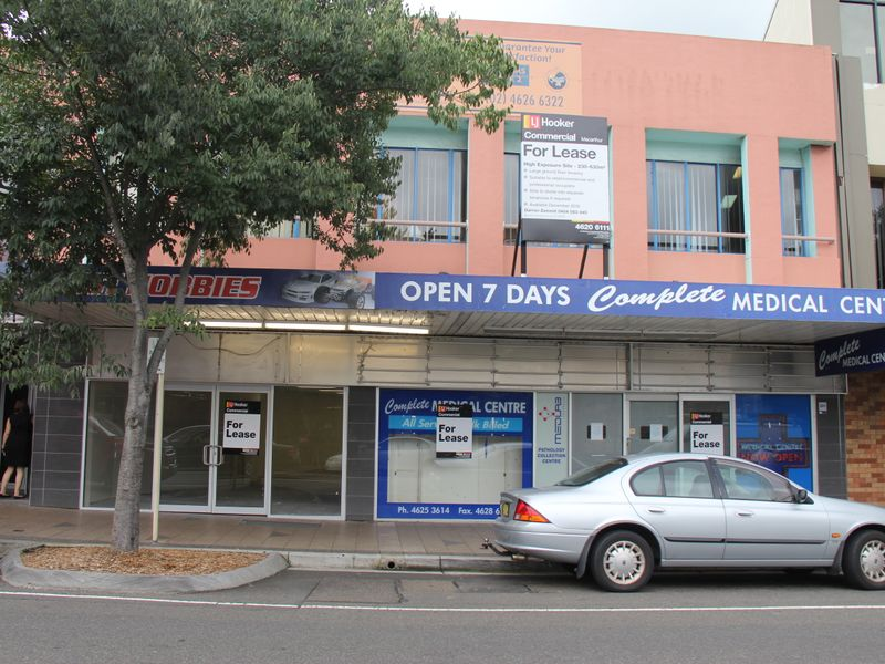 251 Queen Street CAMPBELLTOWN NSW 2560