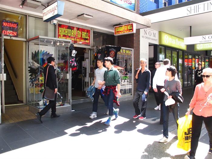 185 Elizabeth Street MELBOURNE VIC 3000