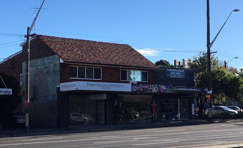 BLAKEHURST NSW 2221