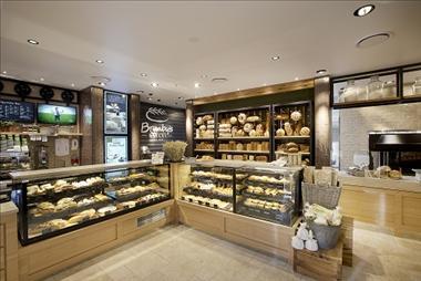 Brumby's Bakeries Elanora QLD 4221