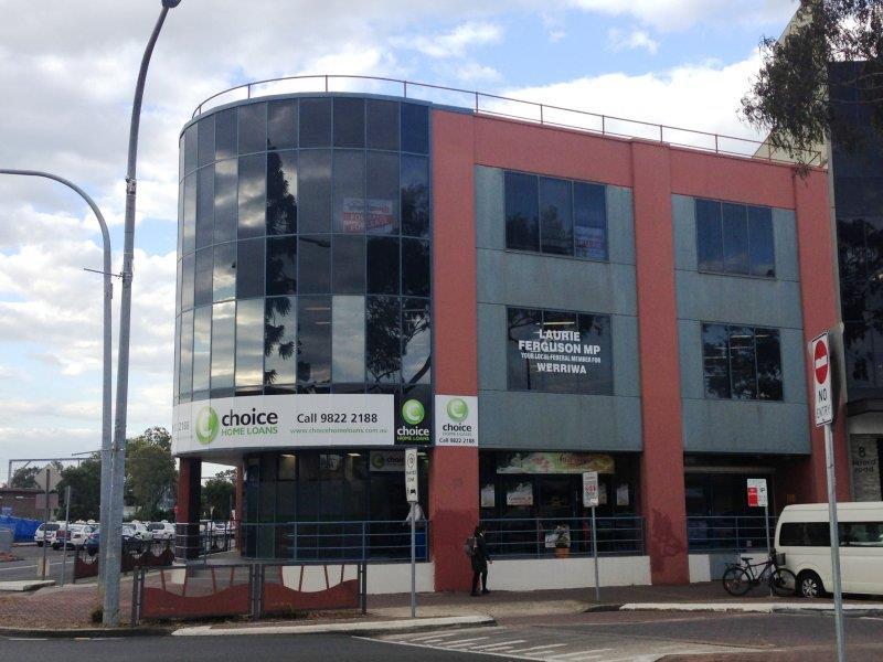2 Oxford Road INGLEBURN NSW 2565