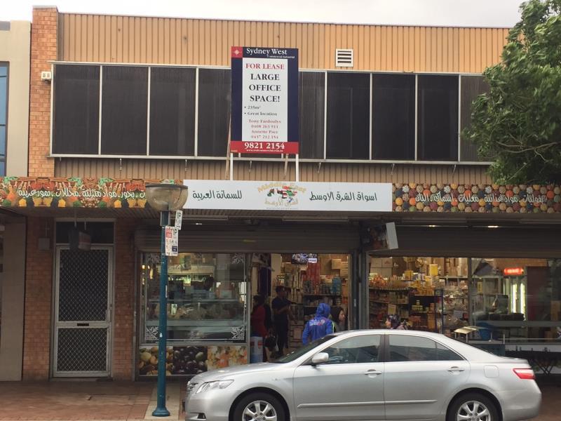 Level 1/214 Northumberland Street LIVERPOOL NSW 2170