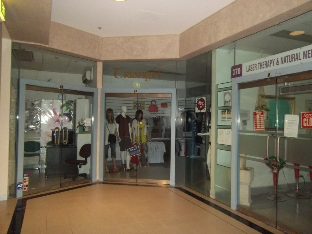 Shop 8B/370  Pitt St SYDNEY NSW 2000
