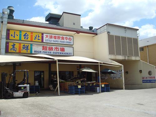 317 Mains Road SUNNYBANK QLD 4109