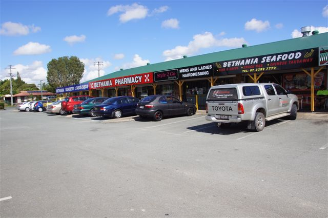 8+9/78-86 Station Rd BETHANIA QLD 4205