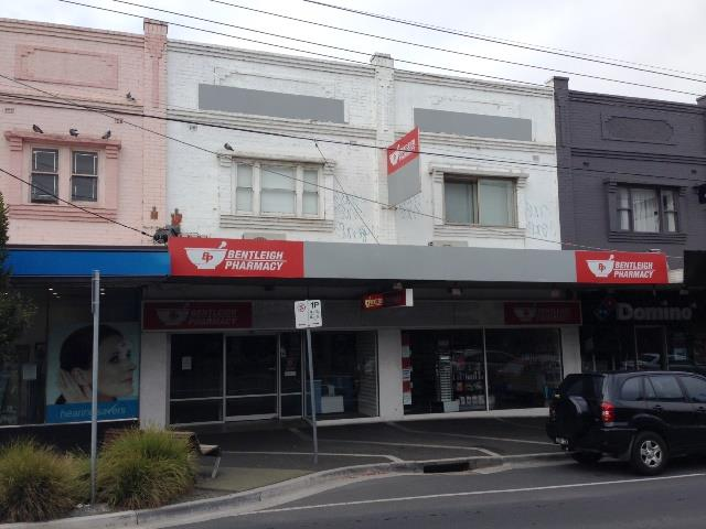 490-492 Centre Road BENTLEIGH VIC 3204