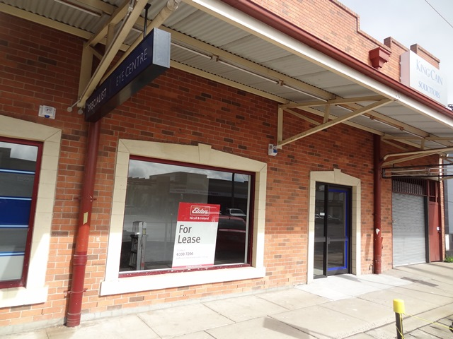SUITE 8/90 KEPPEL STREET BATHURST NSW 2795