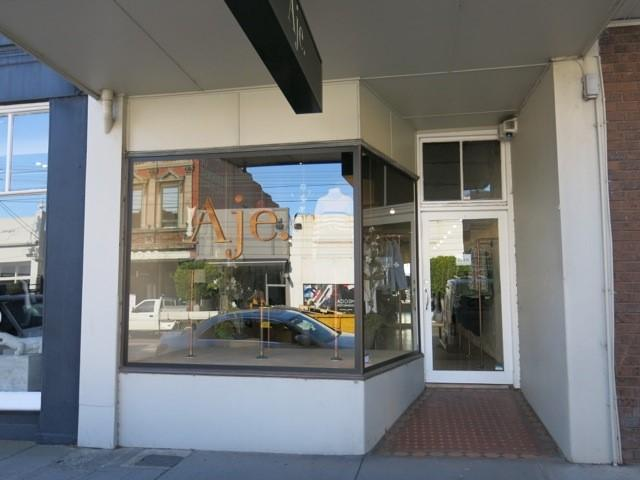 1045 High Street ARMADALE VIC 3143