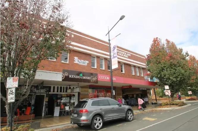 488H Ruthven Street TOOWOOMBA CITY QLD 4350