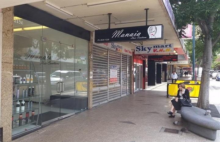 Shop B/215 Queen Street CAMPBELLTOWN NSW 2560