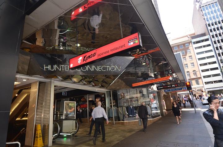 Lot 8/5 Hunter Street SYDNEY NSW 2000