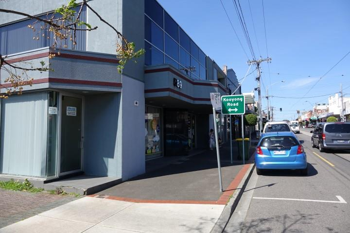Ground Floor, 589 Glenhuntly Road ELSTERNWICK VIC 3185