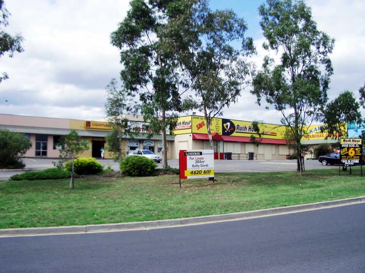 Shop 3/16 Swettenham Road MINTO NSW 2566