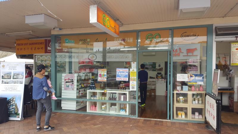 Shop 2/1 Lakeside Road EASTWOOD NSW 2122