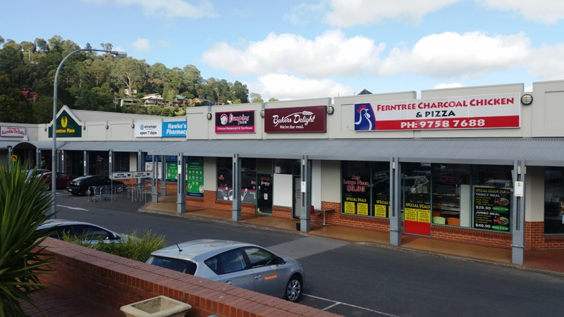 Shop 13/1202 Burwood Highway FERNTREE GULLY VIC 3156