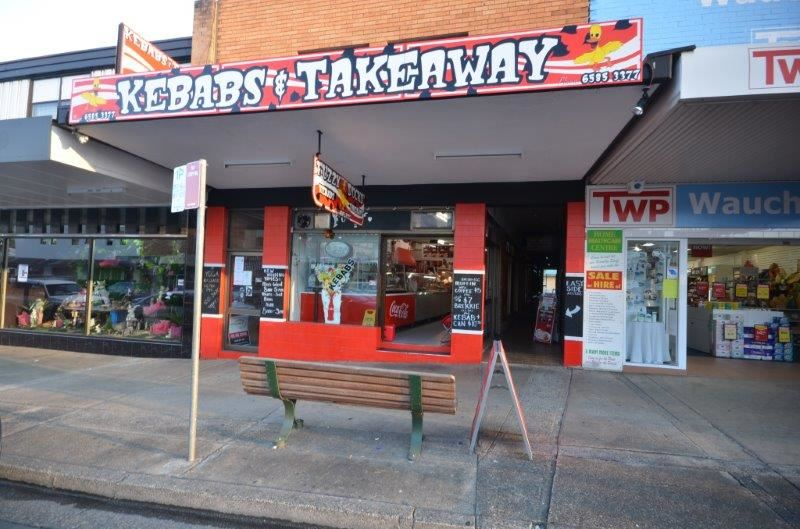 24 High Street WAUCHOPE NSW 2446