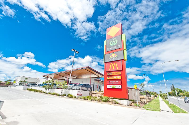 Shop  14/261 Warrigal Road EIGHT MILE PLAINS QLD 4113