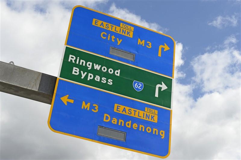 64 Maroondah Highway RINGWOOD VIC 3134