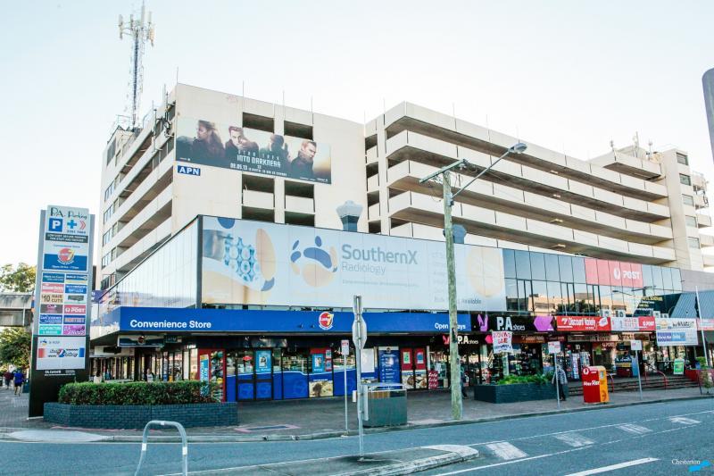 Shop  5/250 Ipswich Road WOOLLOONGABBA QLD 4102