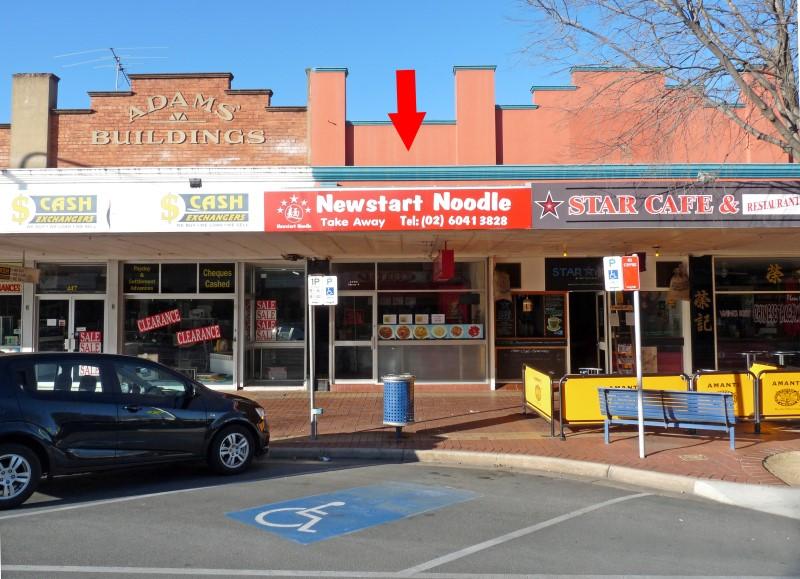 2/449a Dean Street ALBURY NSW 2640
