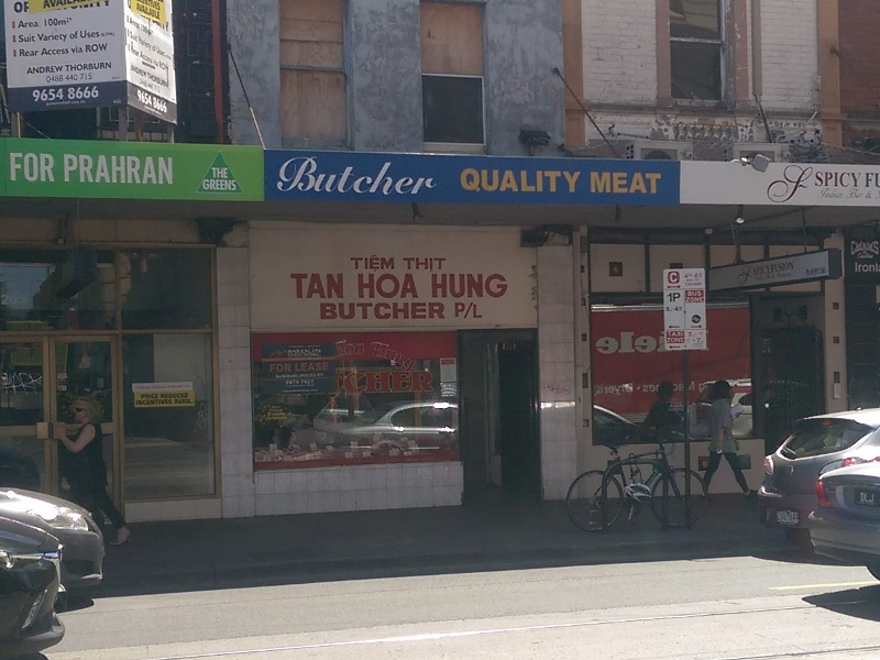 207 Commercial Road SOUTH YARRA VIC 3141