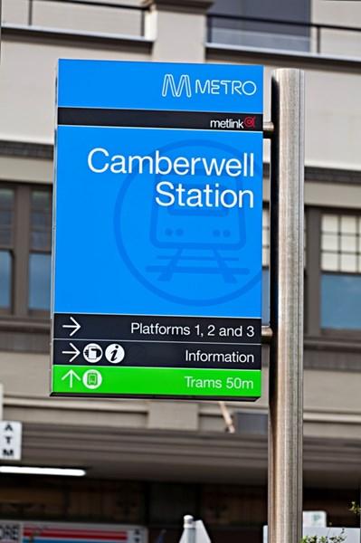 Level 1/971-977 Burke Road CAMBERWELL VIC 3124