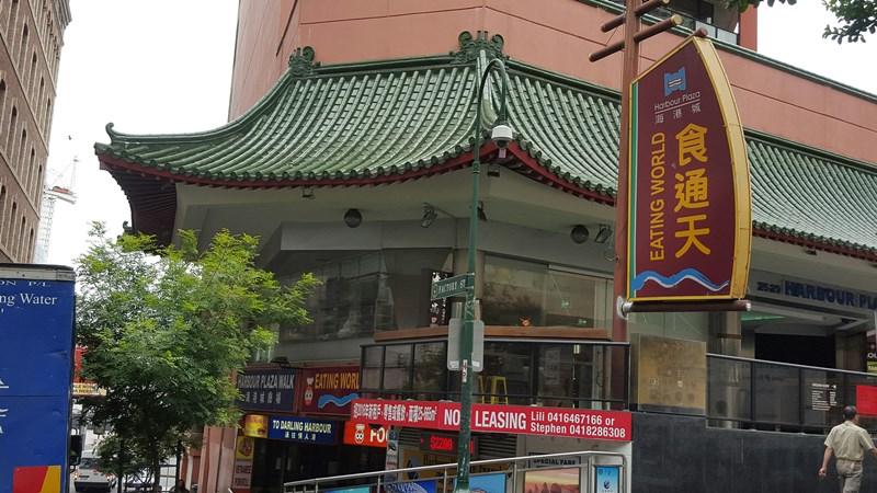 Shop 302/25-29  Dixon Street  HAYMARKET NSW 2000