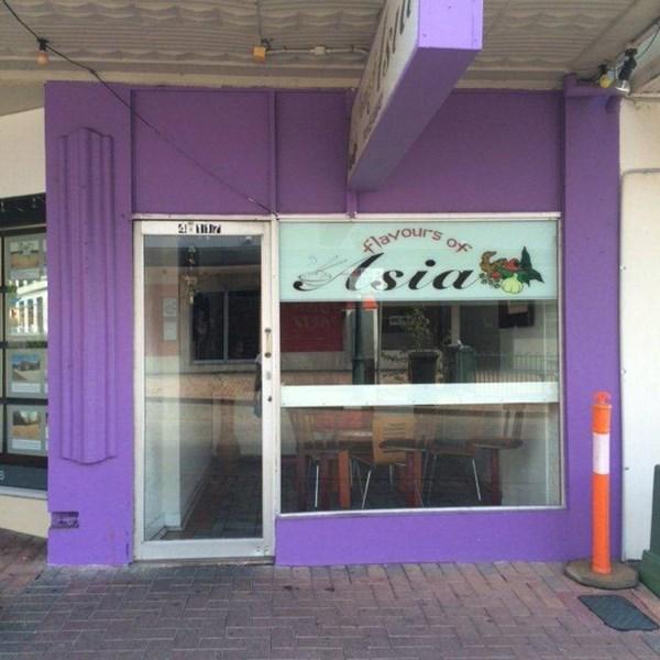 4/117 Beardy Street ARMIDALE NSW 2350