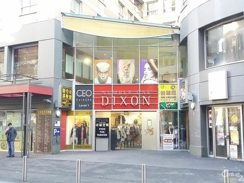 78/1 Dixon Street SYDNEY NSW 2000