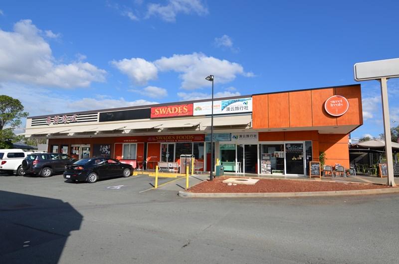 Shop 47 Pinelands Shopping Centre, 663 Beenleigh Road SUNNYBANK HILLS QLD 4109