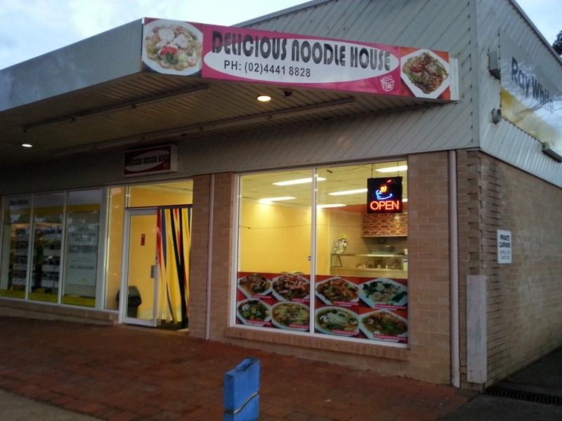6B/1 Burton Street VINCENTIA NSW 2540