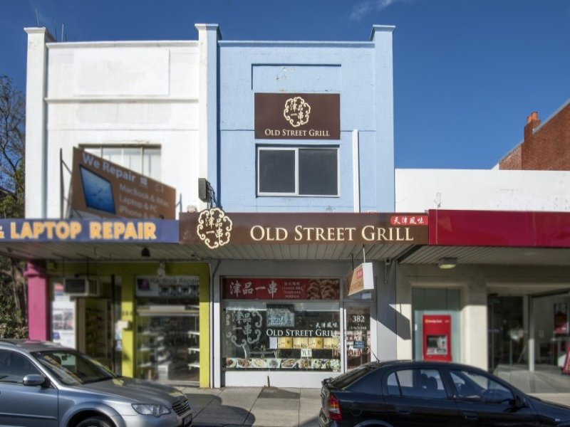 382 High Street PRESTON VIC 3072