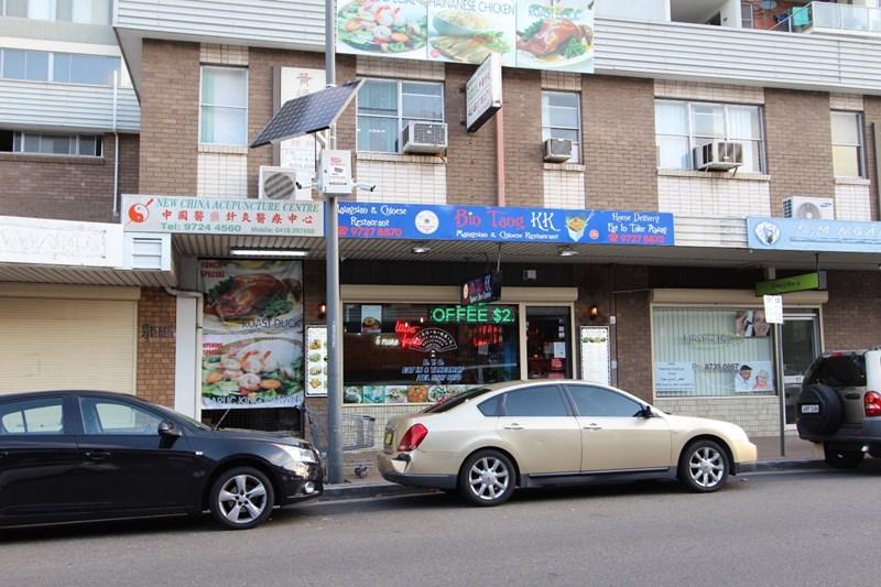 Shop 7/30 Smart Street (27 Spencer St) FAIRFIELD NSW 2165