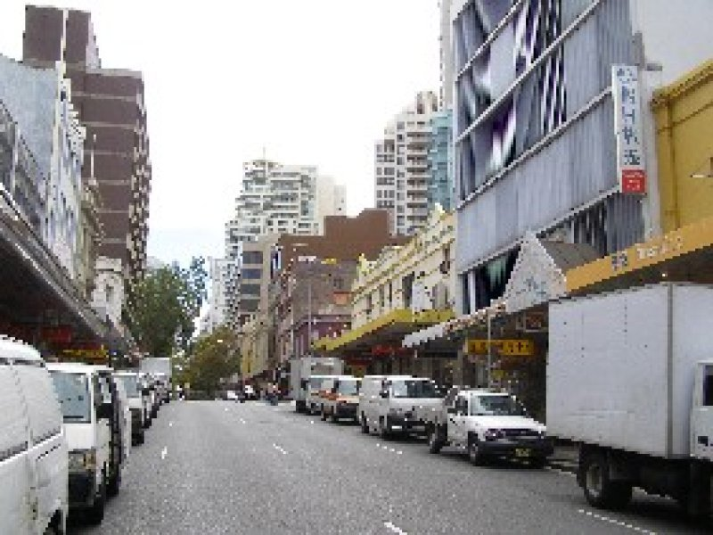 Offices/401 Sussex Street SYDNEY NSW 2000