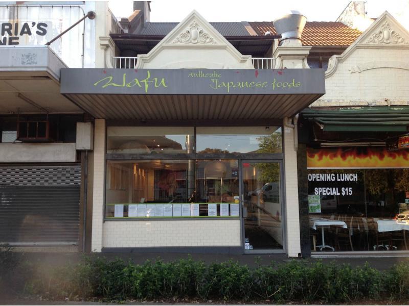 460 Cleveland Street SURRY HILLS NSW 2010