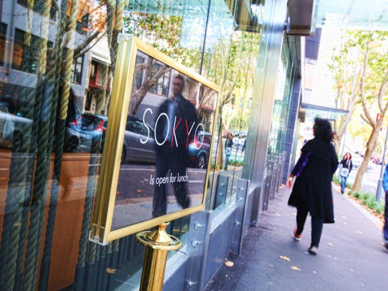 60 Union Street PYRMONT NSW 2009
