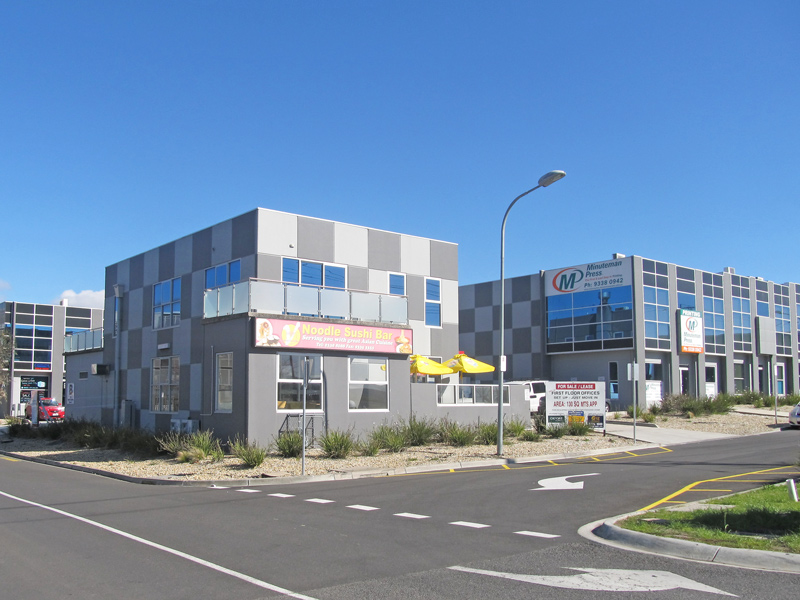 5B South Centre Road TULLAMARINE VIC 3043