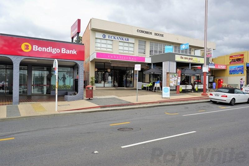 Shop 3, 967 Logan Road HOLLAND PARK WEST QLD 4121