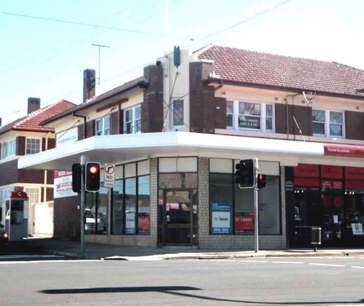 211-219 Rocky Point Road RAMSGATE NSW 2217