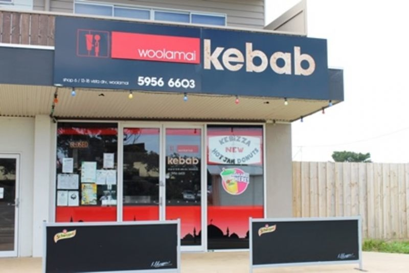 Shop 6 13-18 Vista Place CAPE WOOLAMAI VIC 3925