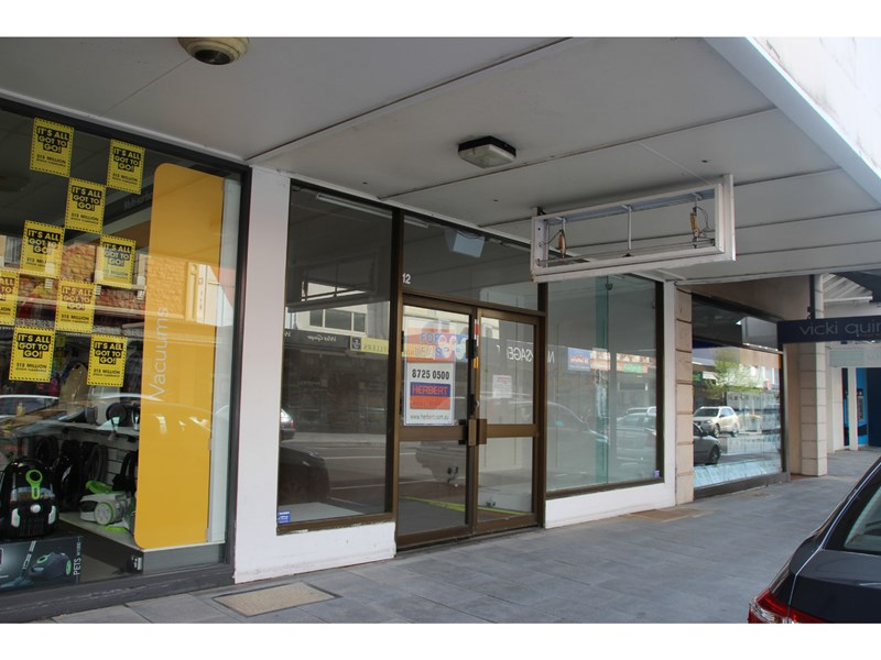 12 Commercial Street West MOUNT GAMBIER SA 5290