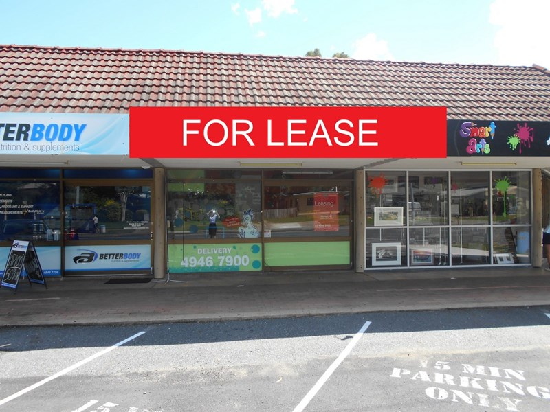Shop 17 Cannonvale Square, 157-159 Shute Harbour Rd CANNONVALE QLD 4802