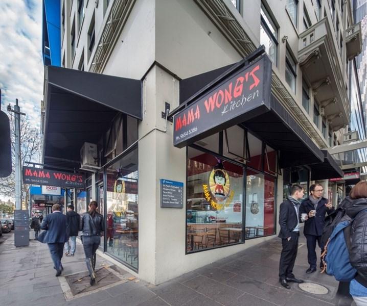 1 Exhibition Street, Cnr Flinders & Exhibition Streets MELBOURNE VIC 3000