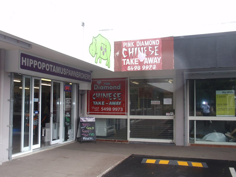12, 22 - 28 Rowe Street CABOOLTURE QLD 4510
