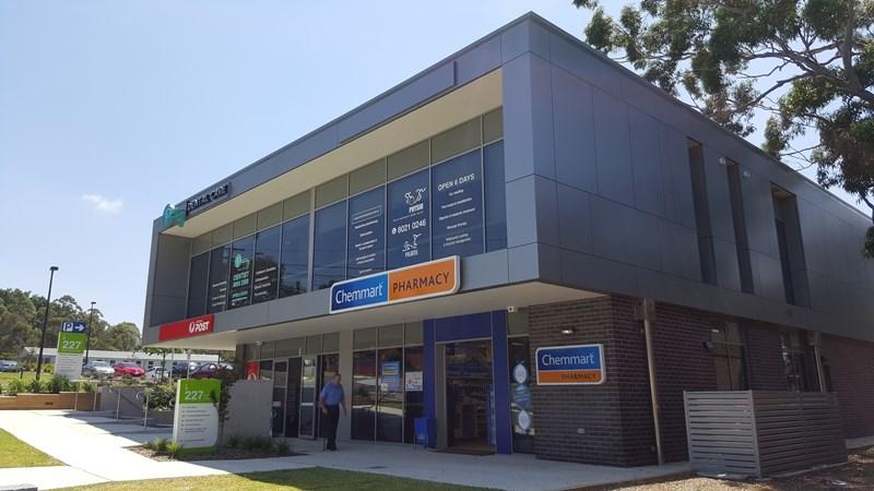 227 Morrison Road RYDE NSW 2112